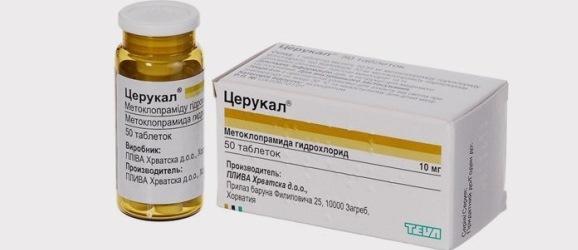 Метоклопрамид или Церукал, что лучше|Аналоги в таблетках и ампулах